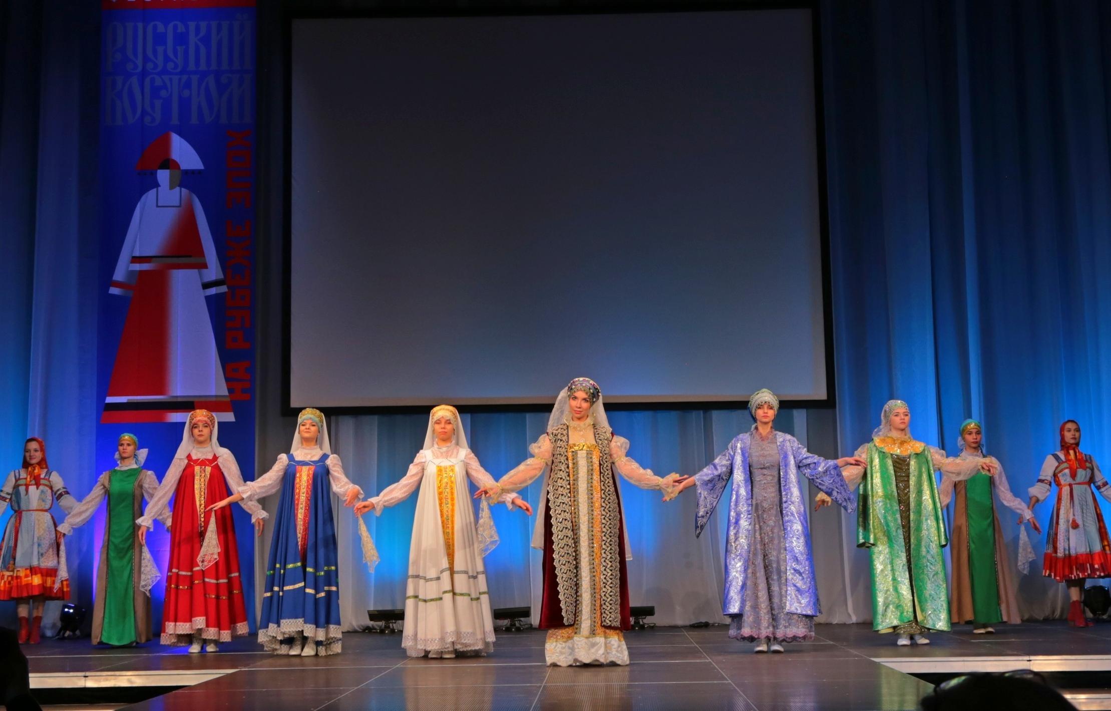 Арт-студия ТвГТУ стала дипломантом Всероссийского фестиваля русского костюма - новости Афанасий