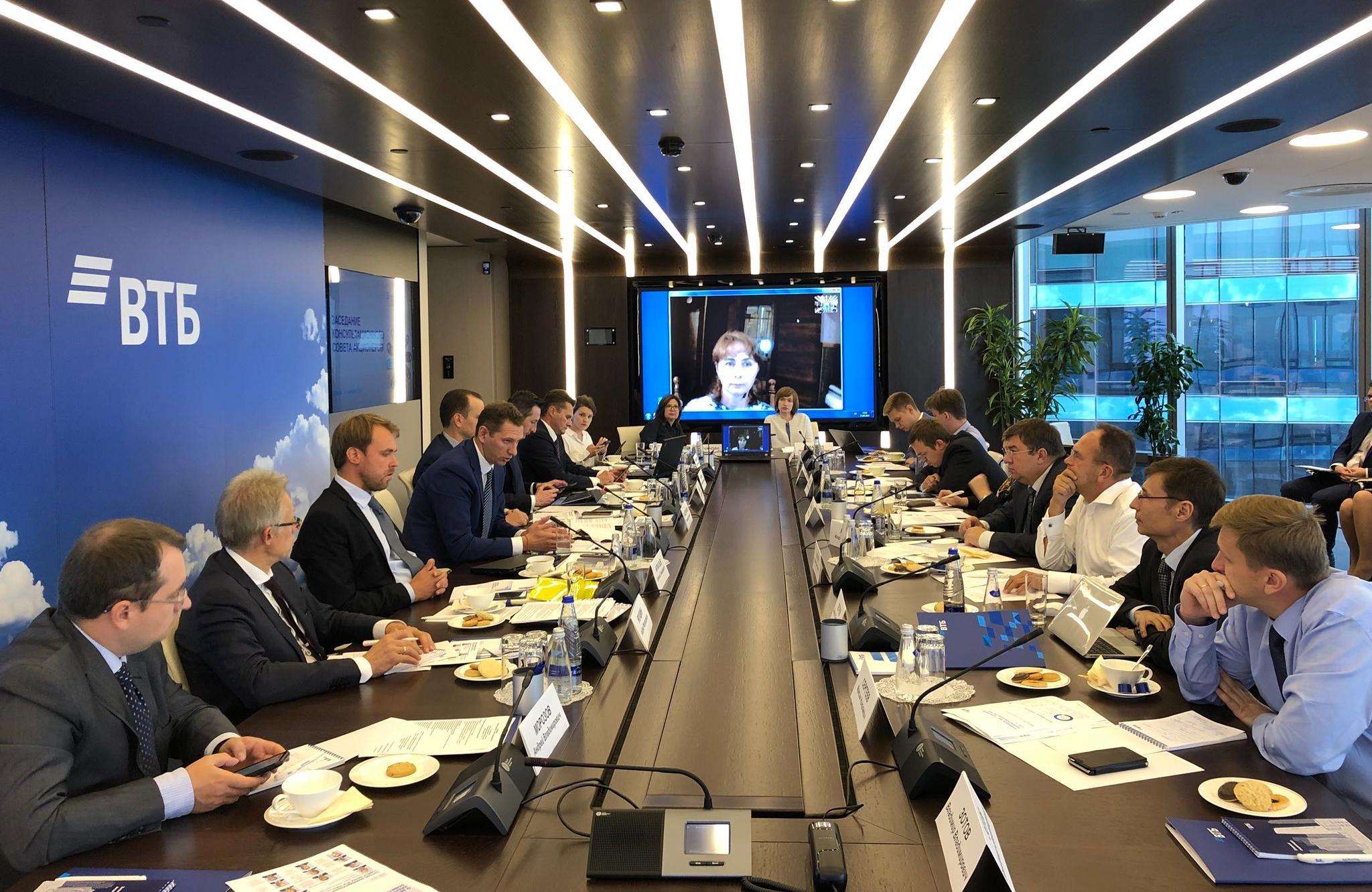 Акционеры ВТБ избрали новый состав Консультационного совета - новости Афанасий