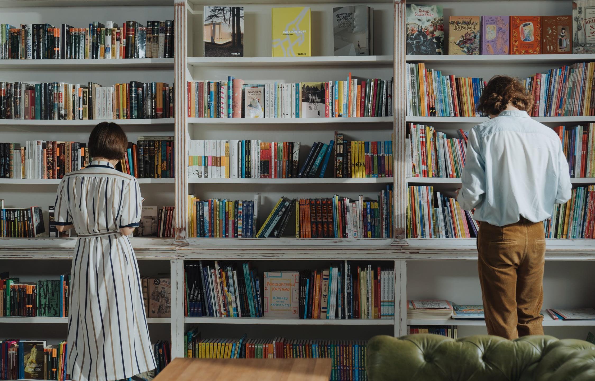 Тверская область получит средства на модельные библиотеки - новости Афанасий
