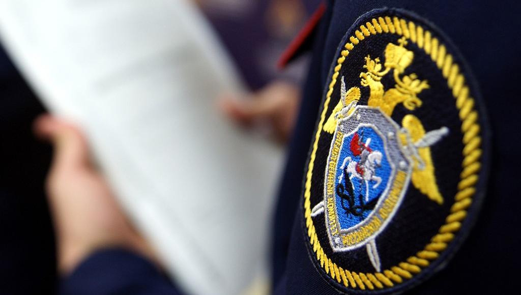В Тверской области молодого человека будут судить за убийство, экстремизм и планирование теракта
