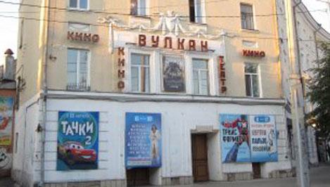 Игровое казино вулкан Казачинское download