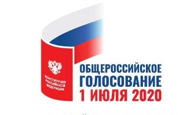 Остается два дня, чтобы подать заявление о голосовании по поправкам в Конституцию на дому - новости Афанасий