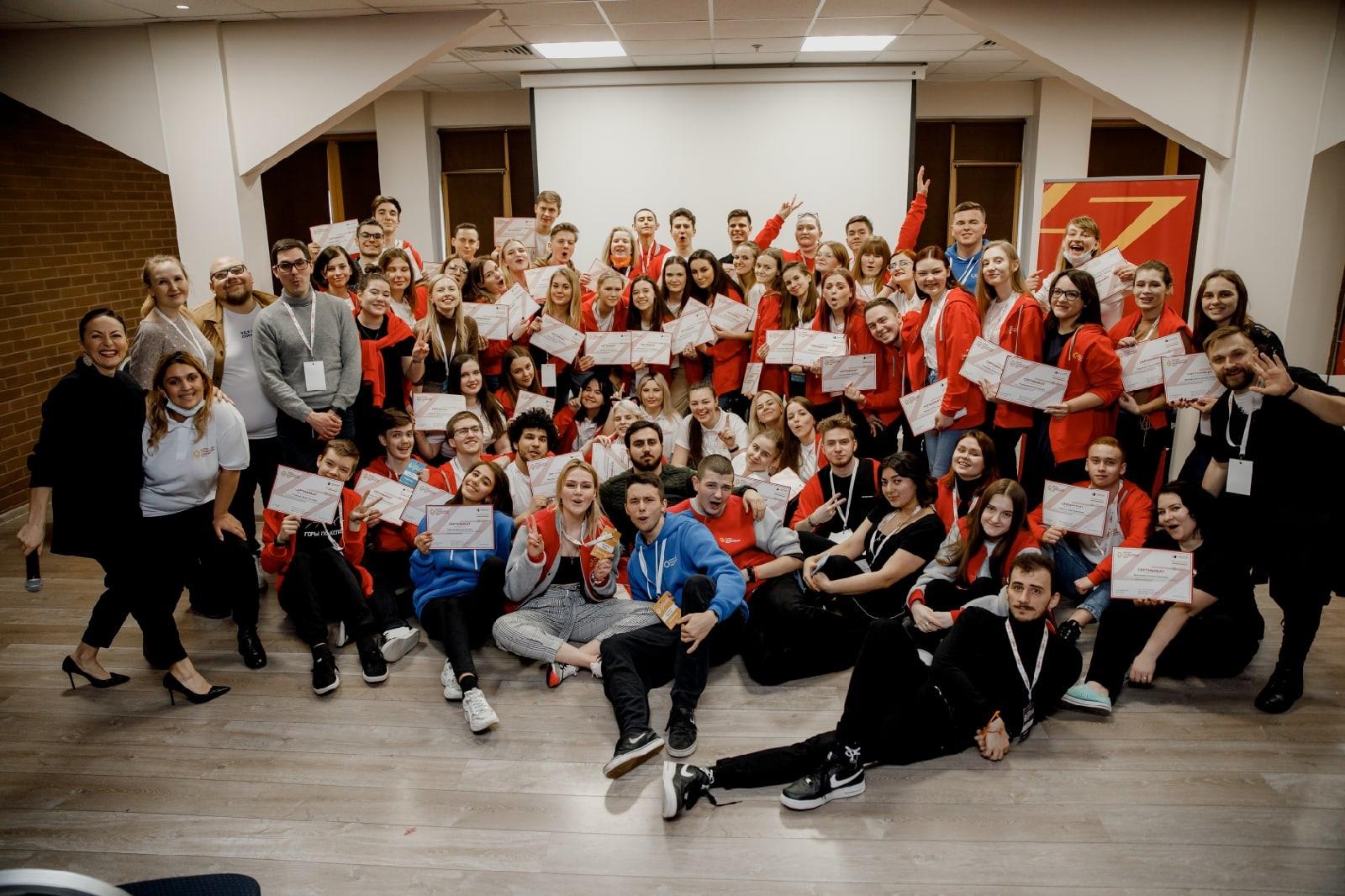 Студентки ТвГТУ посетили форум Национальной лиги студенческих клубов