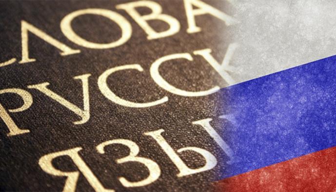 Русская культура собрала в Твери более 600 участников Ассамблеи Русского мира