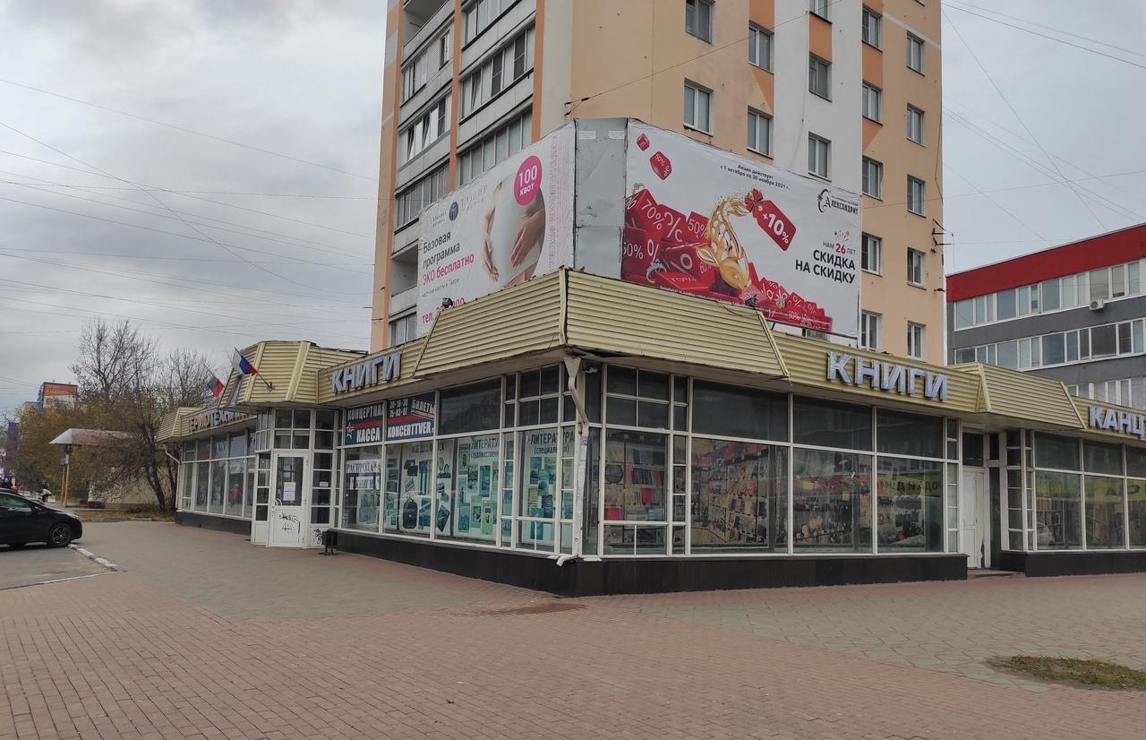 В Твери закрывается книжный магазин «Знание» - новости Афанасий