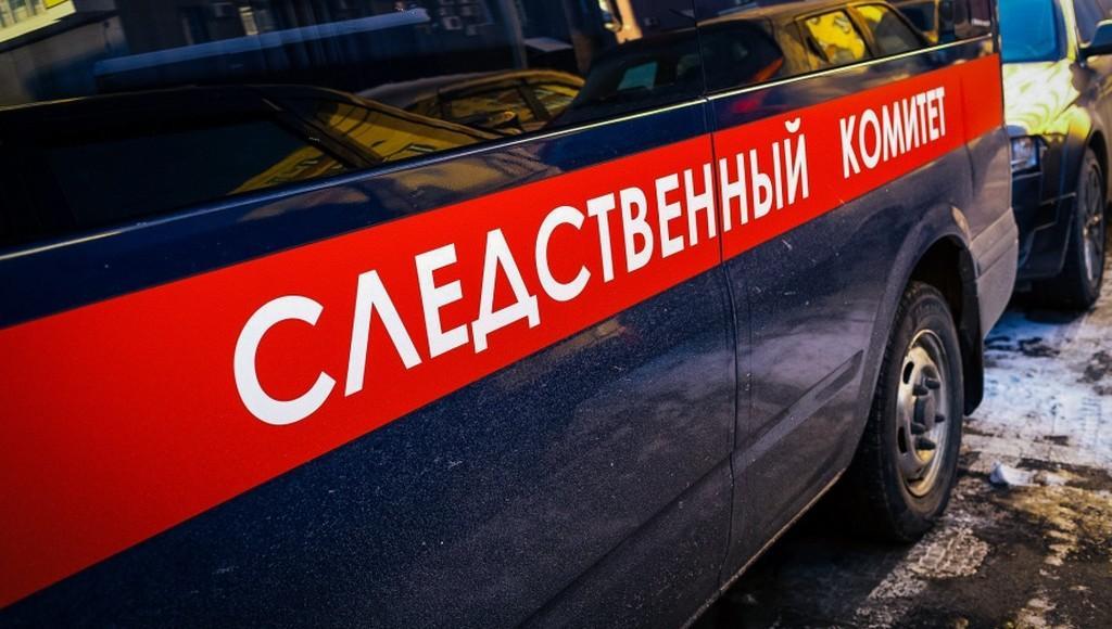 Следователи выясняют причины смерти мужчины, найденного у коллектора в Торжке Тверской области - новости Афанасий