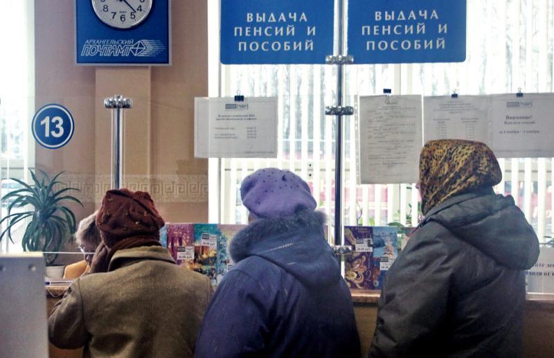 Пенсии в апреле перечислят досрочно  - новости Афанасий
