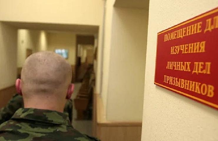 В Твери высокопоставленные сотрудники военкомата, похитившие 4 млн рублей, получили условные сроки - новости Афанасий