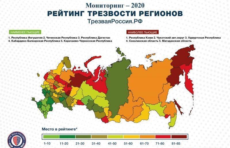 Тверская область оказалась одной из самых пьющих в ЦФО - новости Афанасий