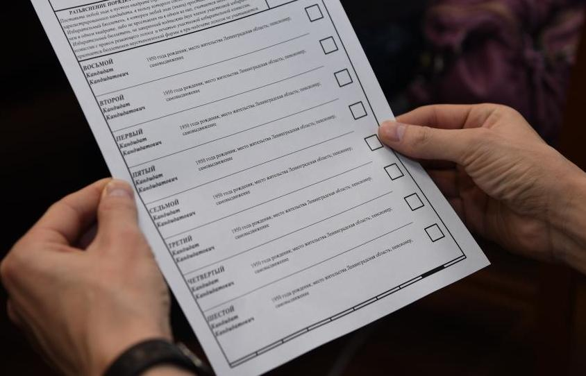 За 10 часов голосования в Тверской области явка составила 24,67% - новости Афанасий