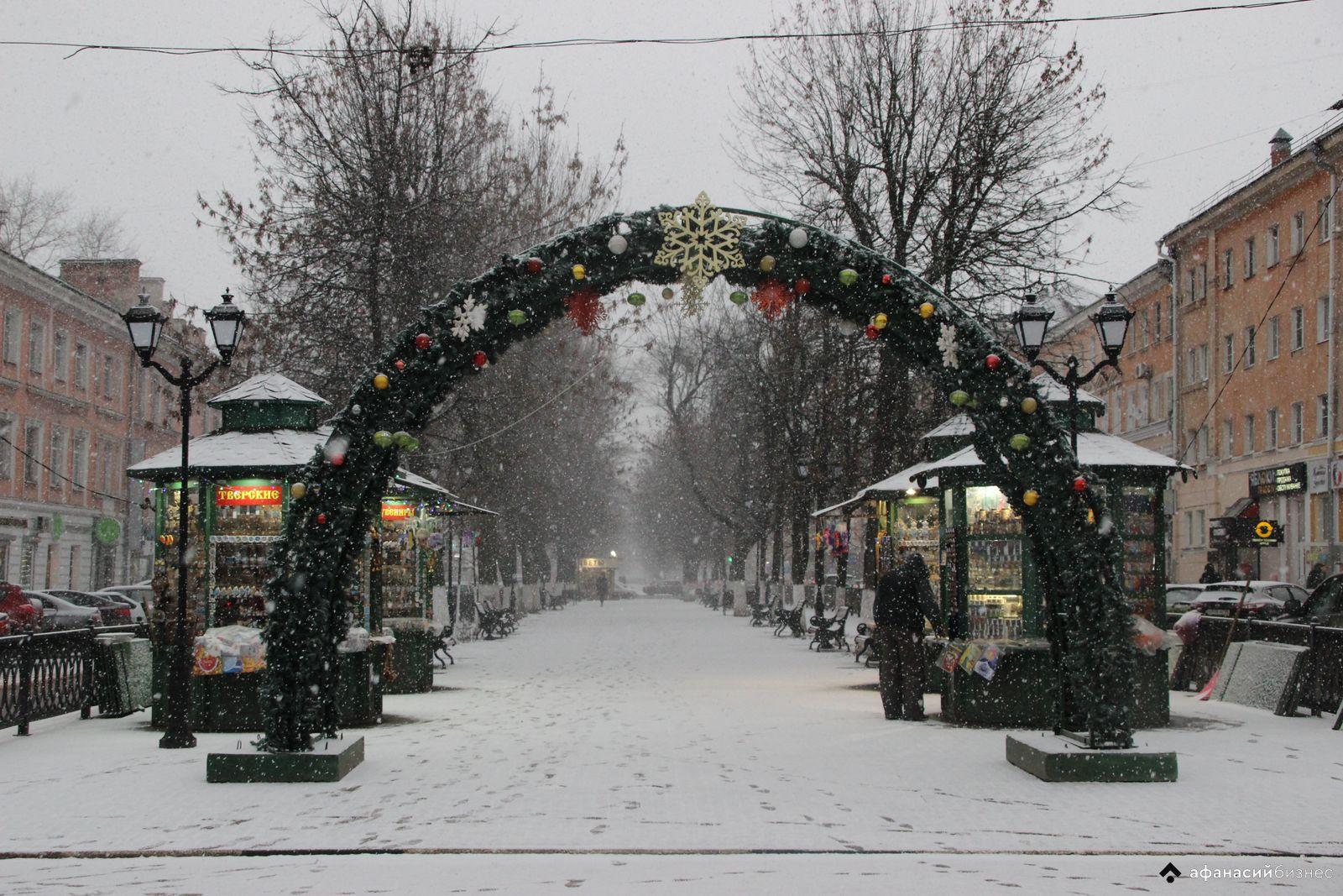 Синоптики рассказали, когда в Тверской области ждать снега