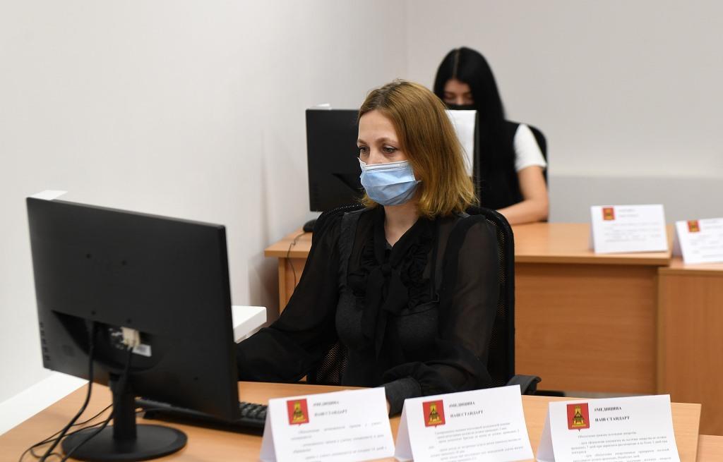 Центр управления Тверской области будет анализировать соцсети и обращения в госорганы - новости Афанасий