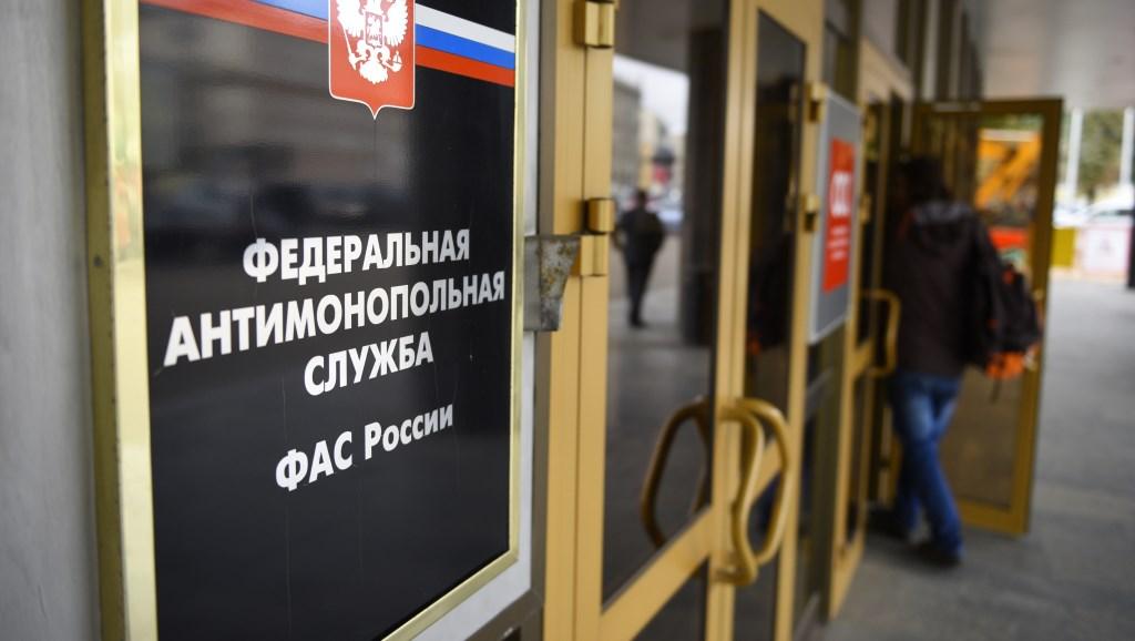 В рекламе коттеджного поселка в Конаковском районе Тверской области использовалось прилагательное в превосходной степени, однако указаний о том, по каким именно параметрам он
