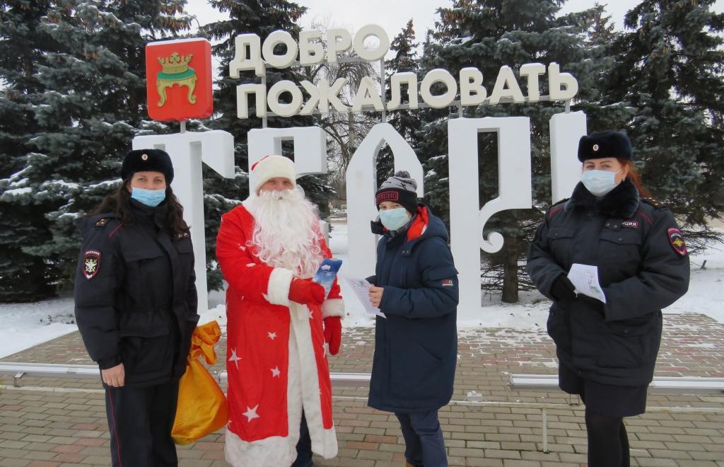 С новогодним рейдом по тверскому вокзалу прошел «Полицейский Дед Мороз» - новости Афанасий