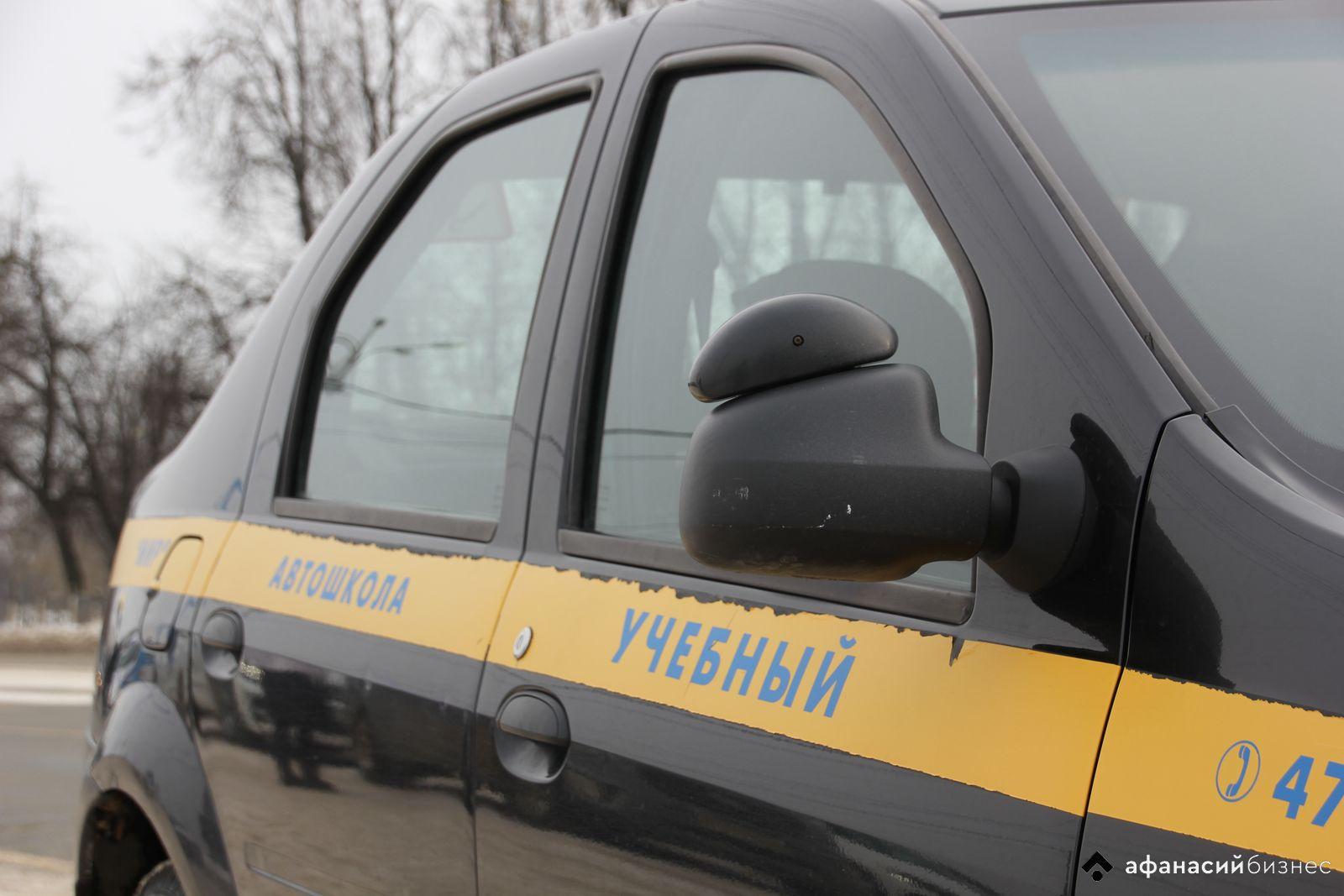 Глава ГИБДД: в школы нужно вернуть уроки вождения - новости Афанасий