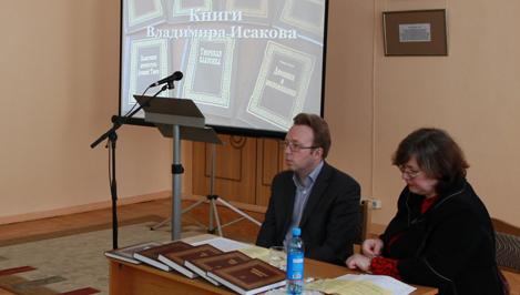 Всероссийская конференция «Исаковские чтения» может стать международной
