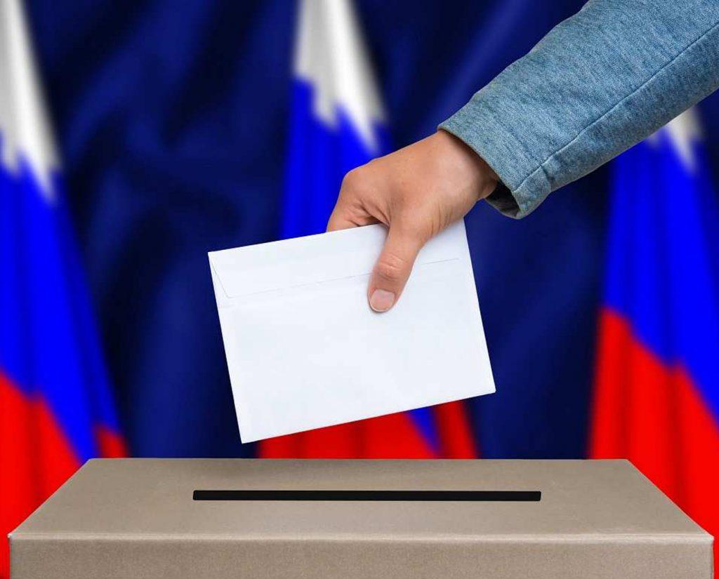 Почти 72% избирателей Тверской области одобрили поправки к Конституции РФ - новости Афанасий