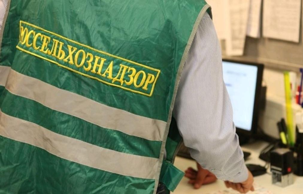 Россельхознадзор опубликовал ежегодный план проверок земель сельскохозназначения в Тверской области - новости Афанасий