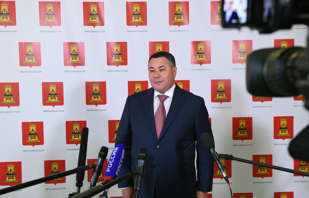Игорь Руденя: самая важная задача в Тверской области – демография - новости Афанасий