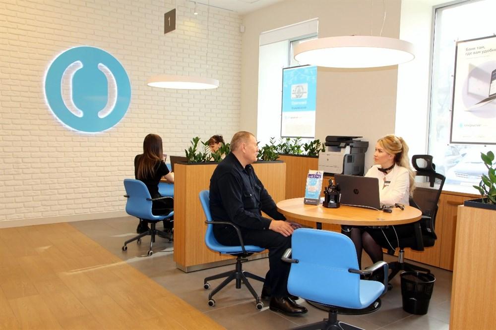 Банк «Открытие» поддержал клиентов во время пандемии на 162,6 млрд руб и увеличил чистую прибыль - новости Афанасий
