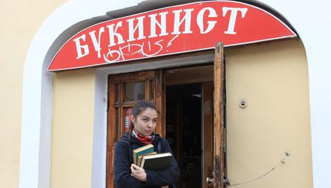 Единственный в Твери магазин букинистической литературы прекращает свое существование