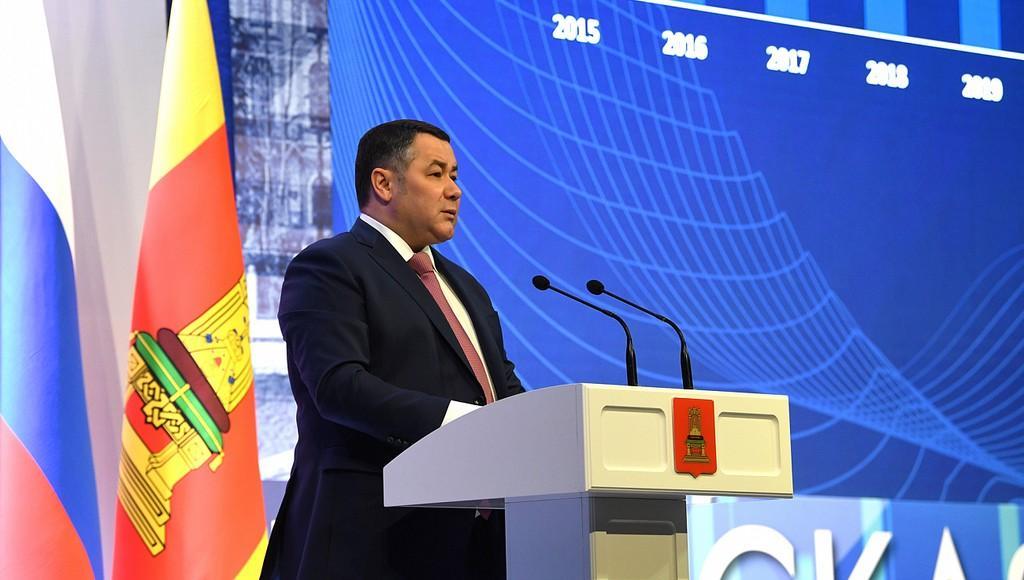 Игорь Руденя рассказал о ключевых направлениях развития Тверской области - новости Афанасий
