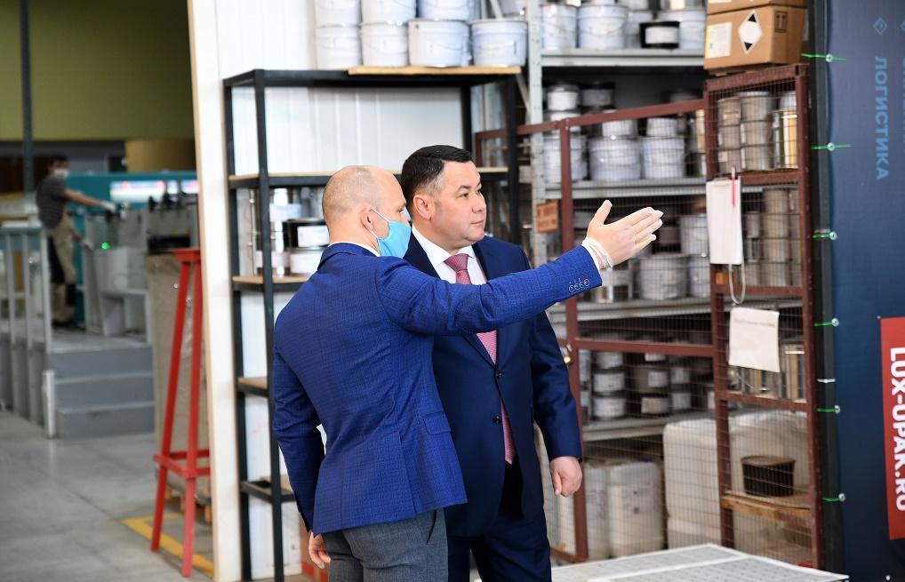 Тверской «Люксупак» получил поддержку регионального правительства - новости Афанасий