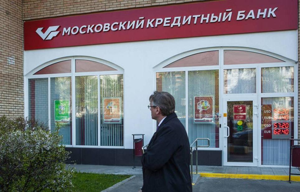 Руководители МКБ в рейтинге топ-1000 российских менеджеров - новости Афанасий