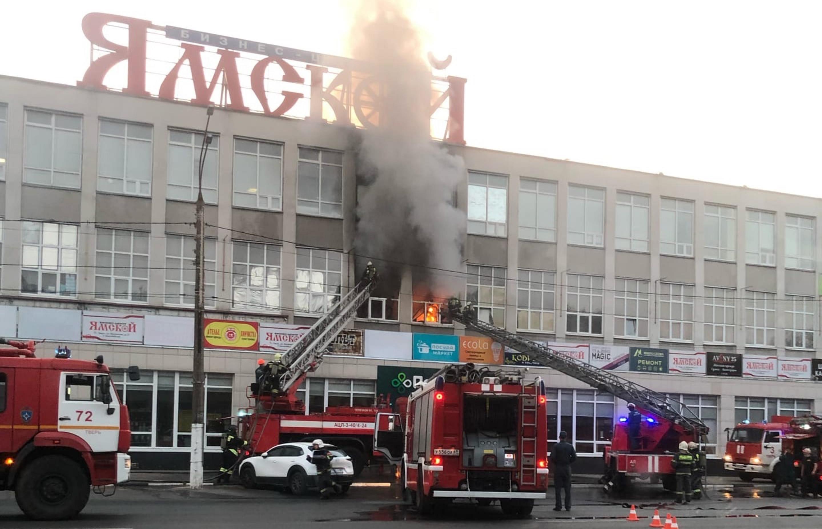 В Твери горел бизнес-центр «Ямской»