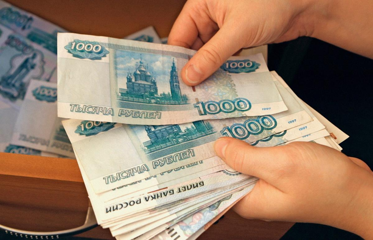 Крупные выплаты ждут россиян в ближайшее время - новости Афанасий