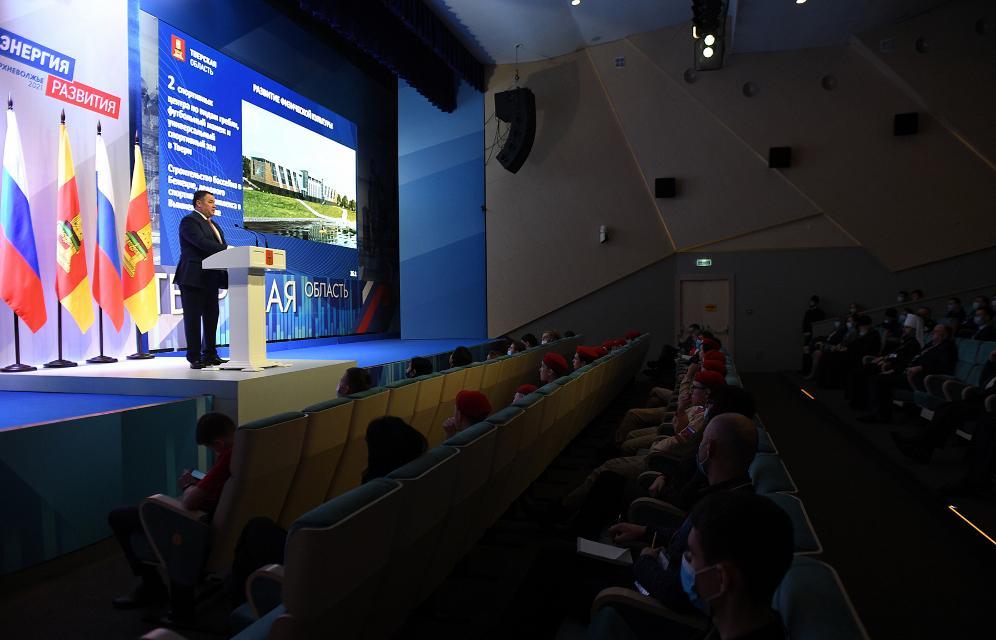 Управление Россельхознадзора по Тверской области приняло участие в форуме муниципальных образований - новости Афанасий