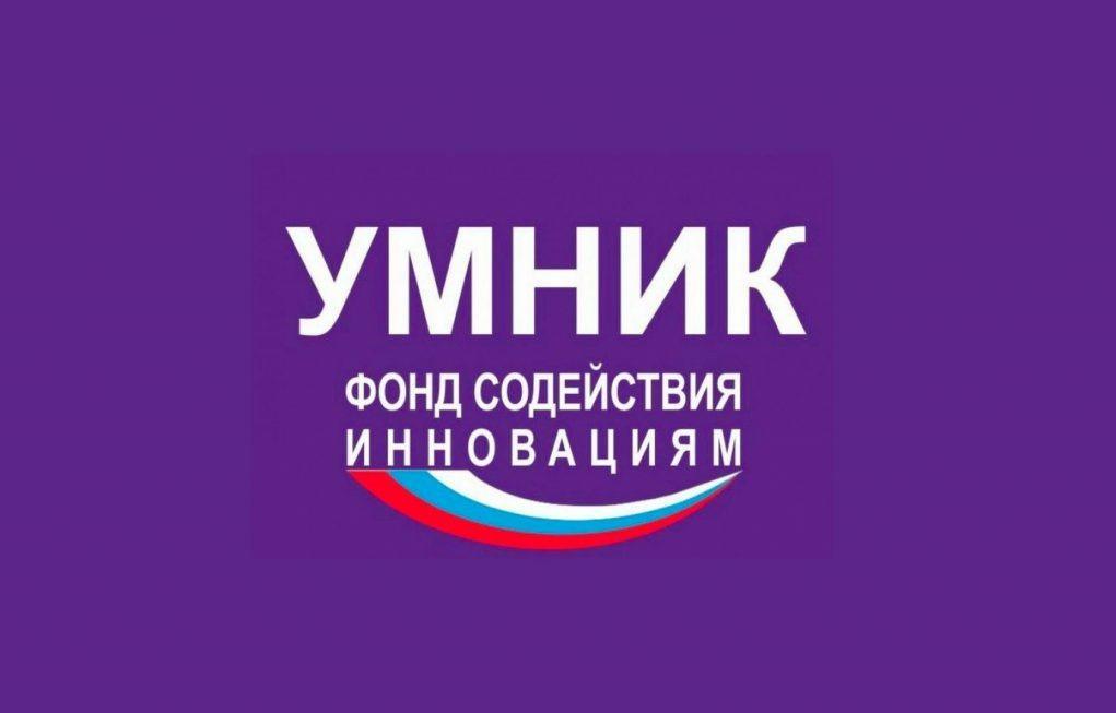 Студент и аспиранты ТвГТУ – победители конкурса «УМНИК»  - новости Афанасий