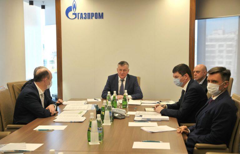 В Группе «Газпром межрегионгаз» подвели итоги работы за 10 месяцев 2020 года - новости Афанасий