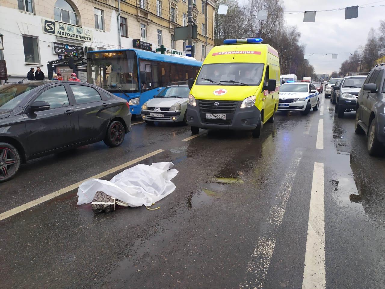 В Твери насмерть сбили пожилую женщину, переходившую дорогу вне «зебры» - новости Афанасий