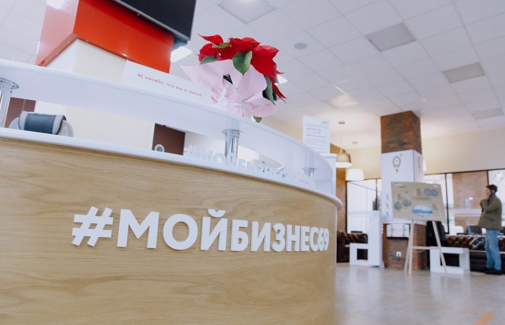 Предпринимателям Тверской области расскажут, как стать резидентами «Сколково» - новости Афанасий
