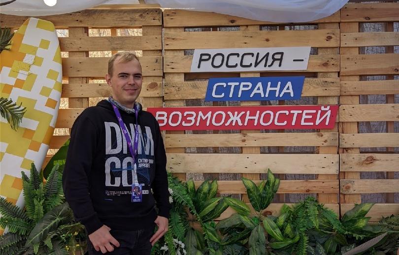 Магистрант ТвГТУ принял участие в фестивале «Таврида.АРТ» - новости Афанасий