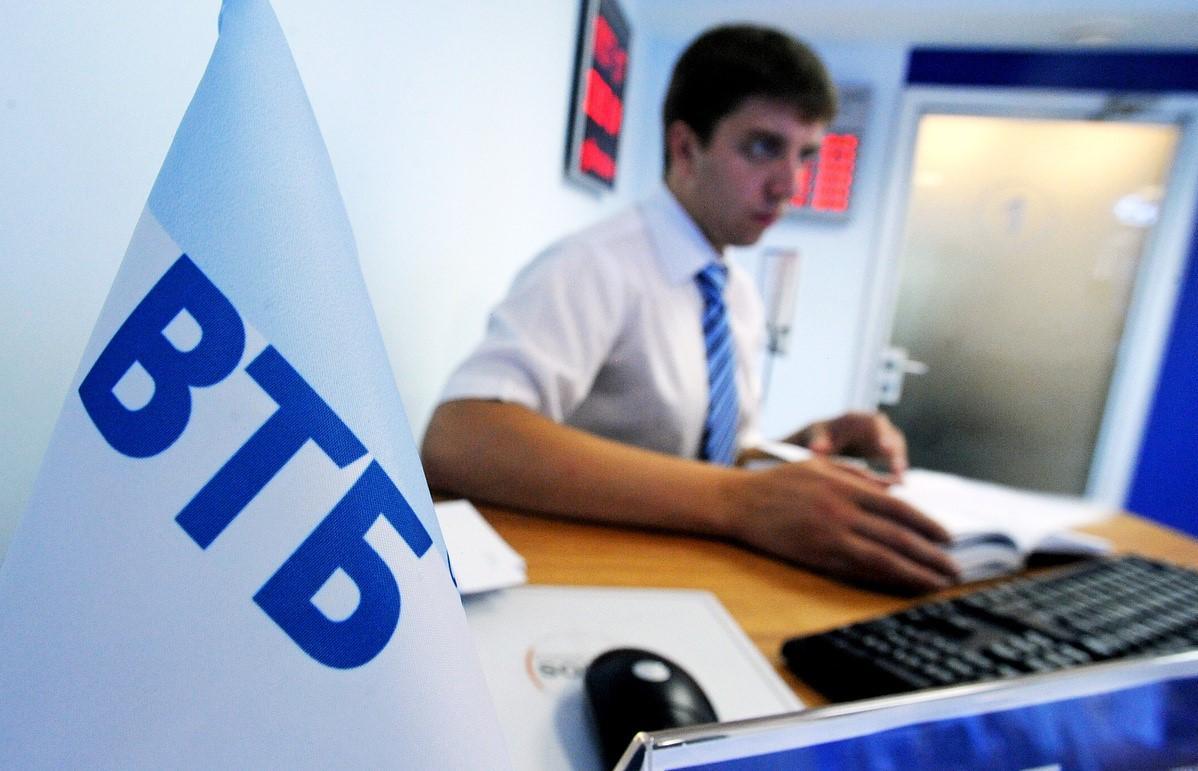 ВТБ победил в двух номинациях конкурса на лучшую банковскую программу для предпринимателей - новости Афанасий
