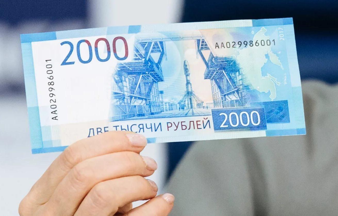 В Тверской области выявлено 160 поддельных денежных знаков - новости Афанасий