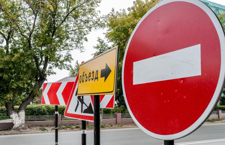 В Твери из-за дорожного ремонта будут перекрывать движение - новости Афанасий