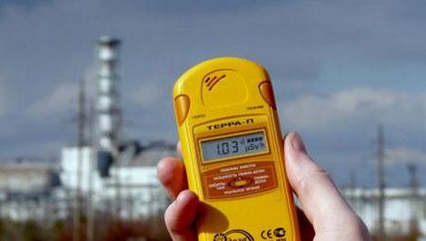 В Твери пройдет научная конференция «Радиоактивность окружающей среды: Мифы и реальность»