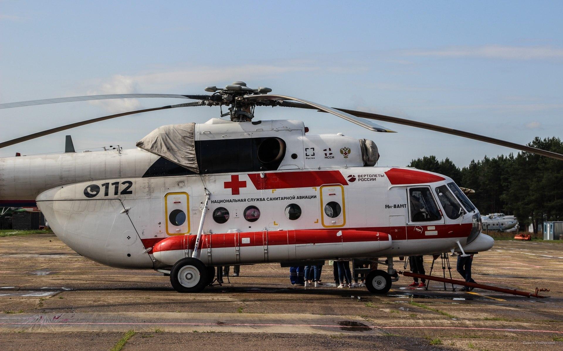 В Тверскую область поступит новый вертолет для нужд санитарной авиации
