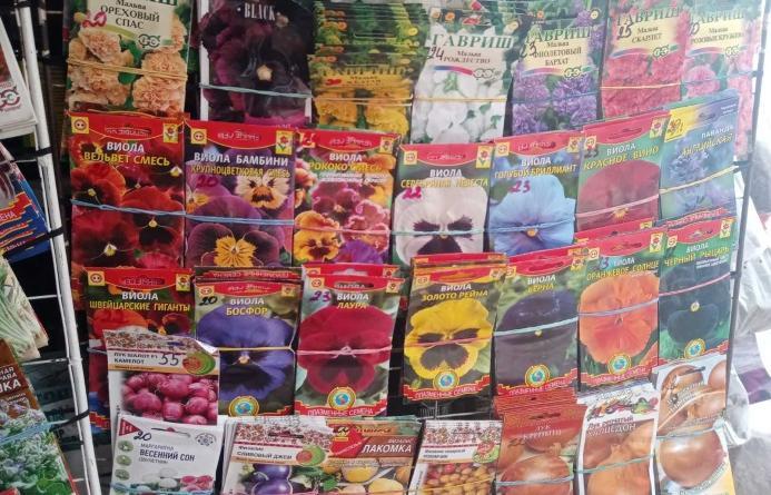 В Твери продавали семена, не допущенные к использованию в 2020 году - новости Афанасий