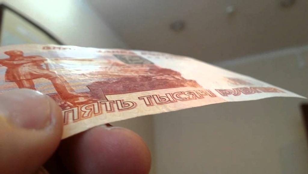 Преступную группу, сбывавшую фальшивые 5-тысячные купюры, будут судить в Тверской области - новости Афанасий