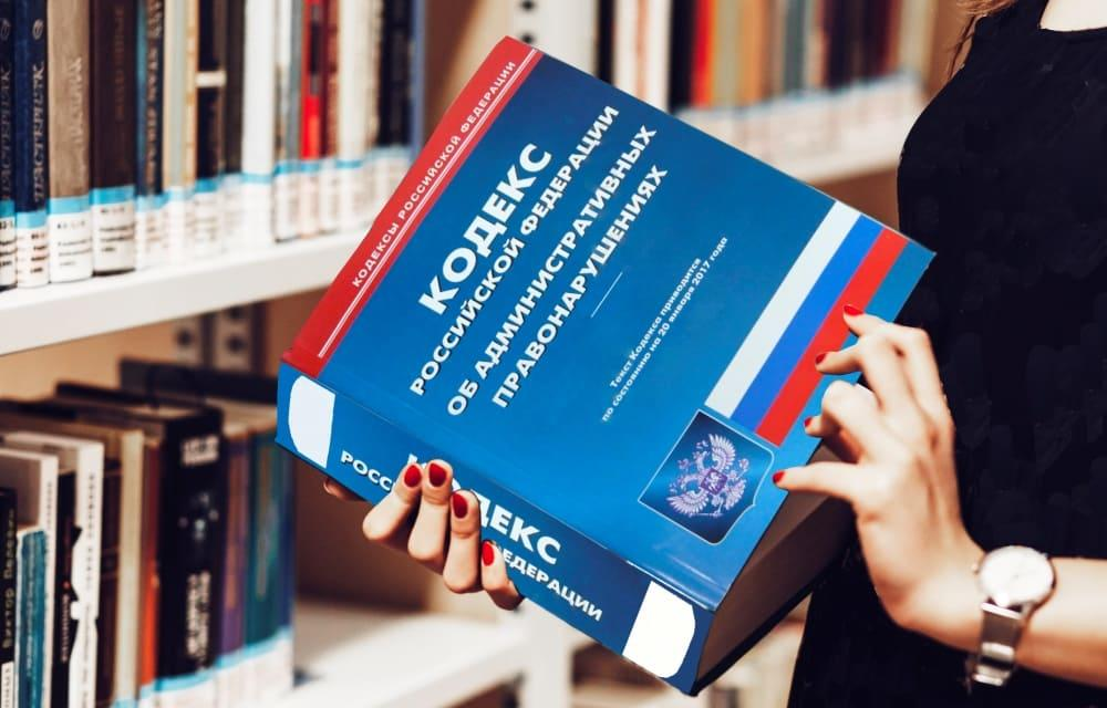 Максимальные штрафы за незаконную агитацию хотят увеличить до 20, 50 и 500 тысяч рублей  - новости Афанасий