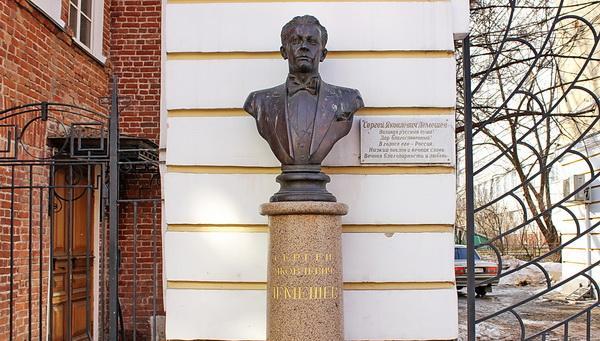 У жителей Твери спрашивают, куда переносить памятник Лемешеву