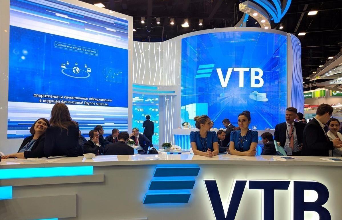 ВТБ повышает доходность по вкладу «История успеха» до 8,5% годовых  - новости Афанасий