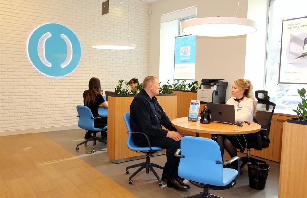 Банк «Открытие» предлагает пакет «Мой ипотечный помощник» для заемщиков - новости Афанасий
