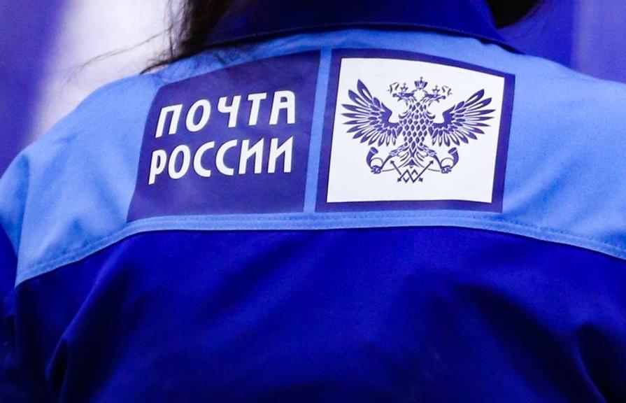Оставшихся без работы россиян готовы нанять почтальонами