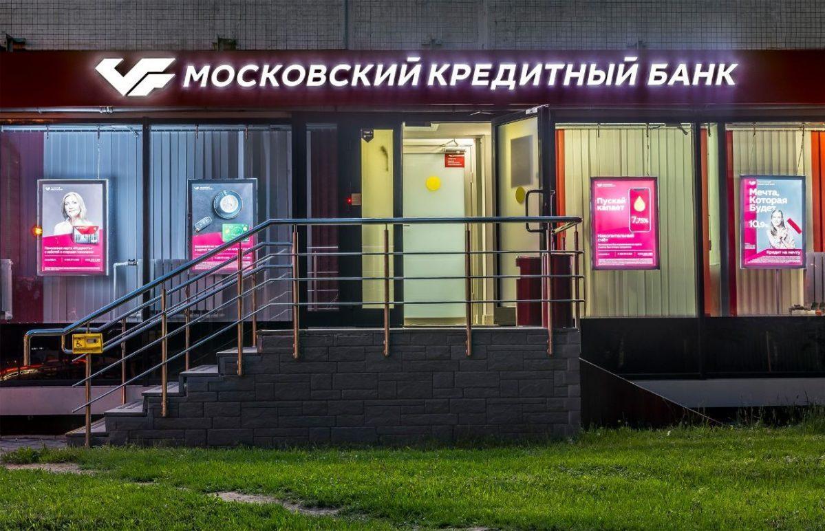МКБ увеличил объемы финансирования экспортных поставок спирта АО «Росспиртпром» - новости Афанасий