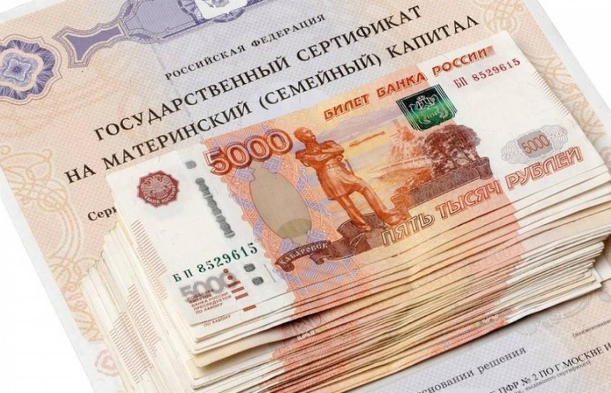 Клиенты ВТБ получат 200 млн рублей на погашение ипотеки в рамках электронного взаимодействия с ПФР - новости Афанасий